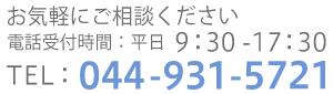 0449315721