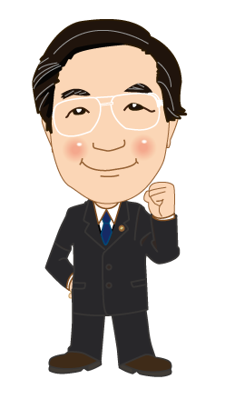 畑谷嘉宏弁護士